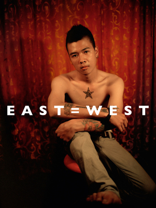 EAST=WEST