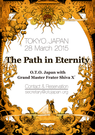 The Path in Eternity   by OTO JAPAN