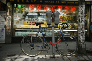 Bike Portrait, Flushing Queens