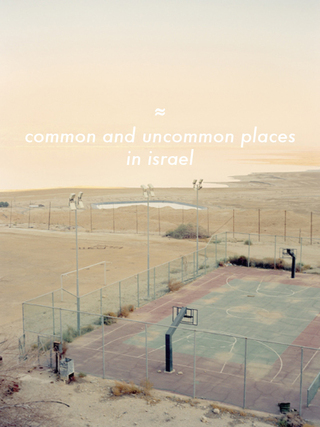 Common and Uncommon Places in Israel