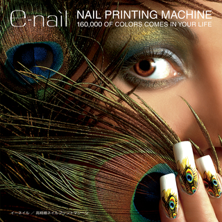 e-nail / Booklet  パンフレットデザイン